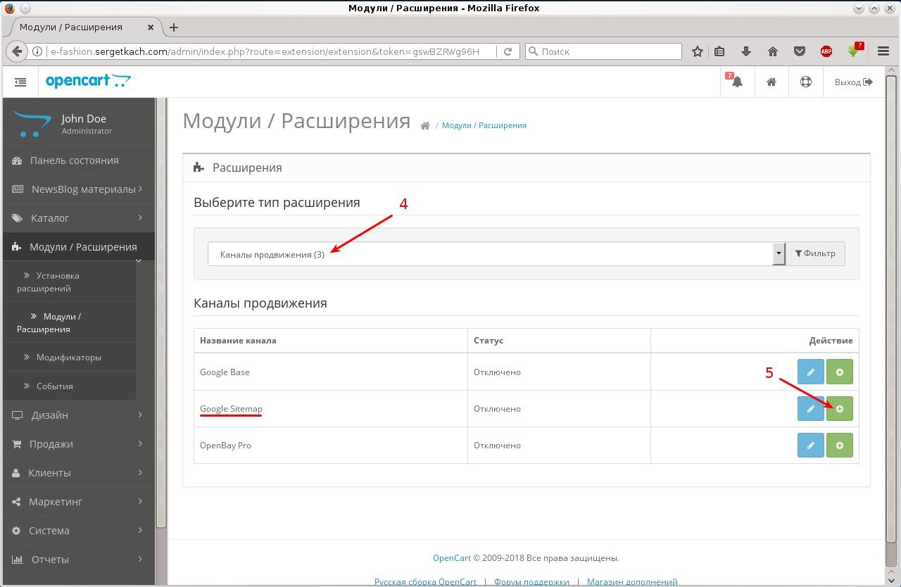 Sitemap xml OpenCart 2